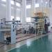 машина для производства листового ПВХ