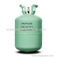 R1270 PROPYLENE CAS 115 07 1