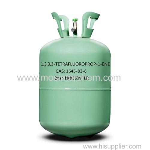 HFO-1234ze CAS 1645 83 6
