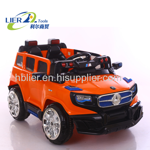Two seat kids electric car