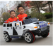 12V rc kids ride on car