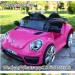 electric car toy kids car