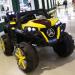 12V kids car toy