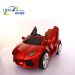 Electric classic cars for kids