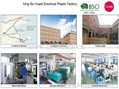 Ningbo Huadi Electric Plastic Factory