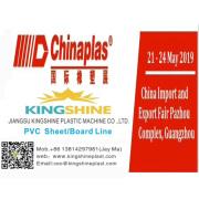 Guangzhou Chinaplas(5.21~5.24)