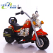 kids electric motorcycle ride