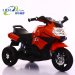toy battery kids motorcycle