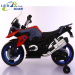 motorcycle toy for kids