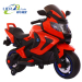12V motorcycle toy for kids