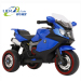 battery charger toy motorcycle for kids