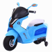 toy 12V Electric Motorcycle