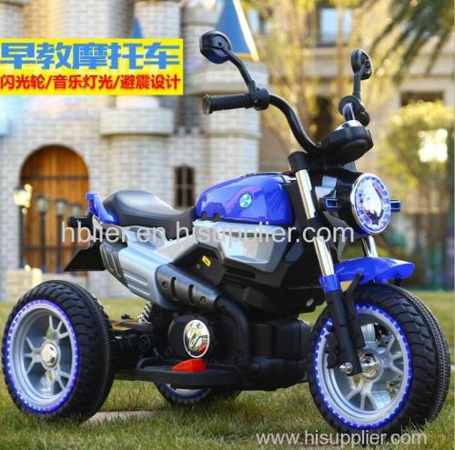 Kids electric motorcycle toys new model for babies ride on car