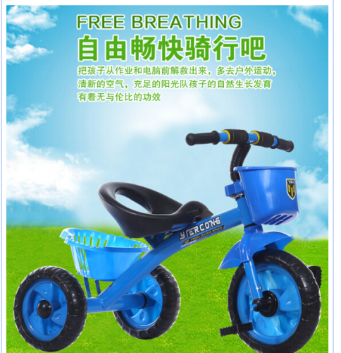 Small Kids Baby Ride On Toys Kids Metal Tricycle Child Tricycle