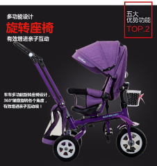 kids push tricycle wholesale