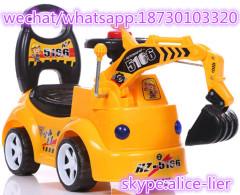 Swing Car Wiggle Car