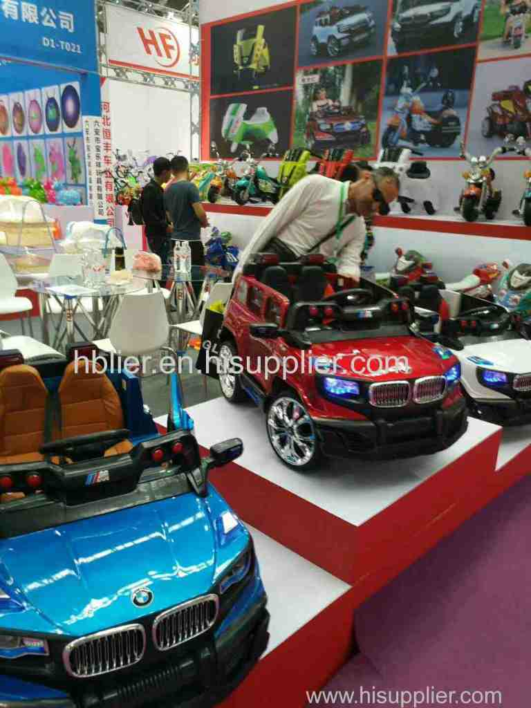 2018 Toy fair inShangHai