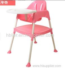 baby high feeding/dinner highchair