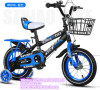 Customized logo factory high quality Child Kids toys bike bicycle