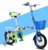 Aluminium alloy foldable kids bicycle