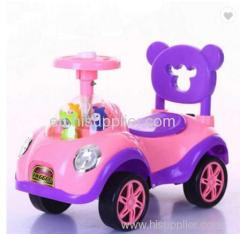 Baby Swing Children Twist Car