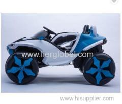 children car with remote control