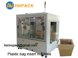 hennopack MB40P carton box bag auto inserting machine for palm oil or fats poly bag inserter
