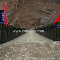 China supplier high quality prefabricated bridge cheap