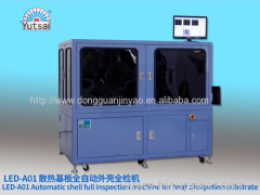 LED-A01 Automatic shell full inspection machine for heat dissipation substrate