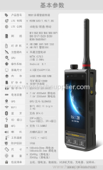 ATEX IECEX EX certified VHF And UHF BOTH have android terminal android 8 and oem order tough phone ex 4g64g