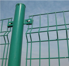 Curved Welded Fence Product