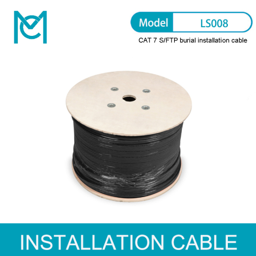 CAT 7 S/FTP Burial Installation Cable 1000 m Simplex PE