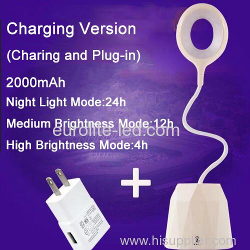 euroliteLED 2.5W Beige Dimmable Multi-use Table Lamp Rechargeable 3 Gear Touch Control 4000K Eye-Caring Desk Lamp