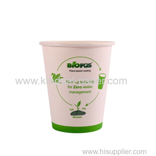 eco friendly biodegradable paper cups