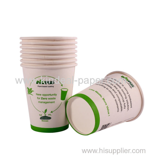 100% biodegradable compostable coffee cup