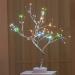 Led Glowworm Tree Battery USB Touch Switch Party Holiday Wedding Decoration Night Light