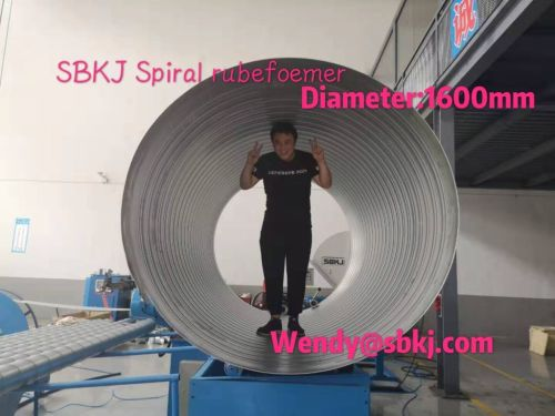 automatic cutting spiral tube former machines