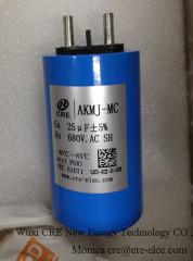 CRE film capacitor AKMJ-MC 25uf 680VAC