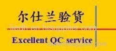 Guangzhou Excellent QC Service Co., Ltd