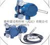 Yamatake valve positioner AVP300