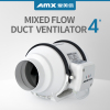 "4"" AC100 Mixed flow fan white style ventilation blower greehouse building house toilet bathroom plan farm playroom"