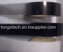 Mould packaging leader tape