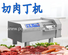 Meat Dicing Machine Automatic Central Kitchen Smart Kitchen Equipments