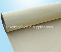 Copper Wire Mesh cloth