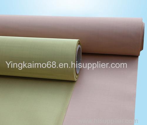 Copper Filtration Mesh cloth