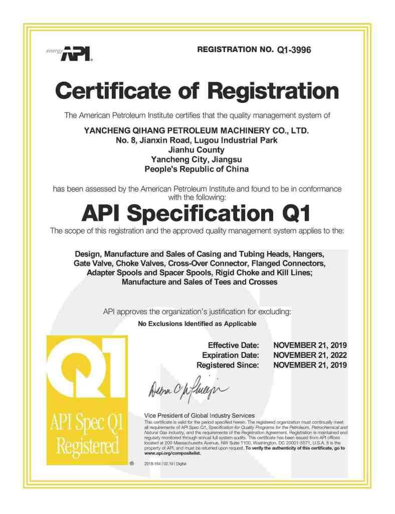 API Q1 Certificate - Qihang Wellhead