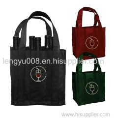 Non-Woven Gift Wine Bags(KM-WNB0050) Bags Promotion Packing Bags