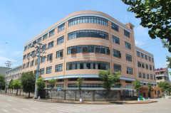 Zhejiang Kangmin Medical & Healthcare Manufacturing Co., Ltd.