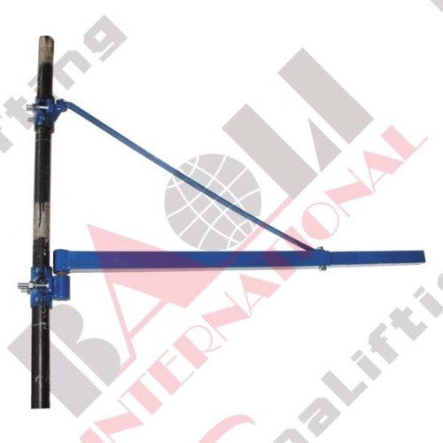 ADJUSTABLE SWING POLE HOLD