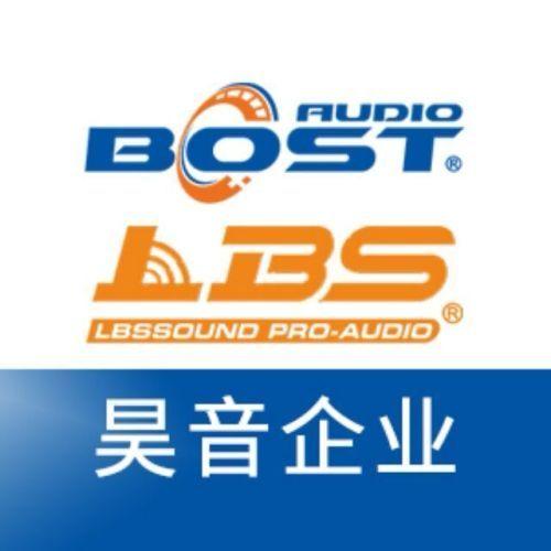 Guangzhou Hao Yin Audio Co.,Limited